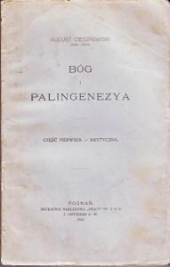 wwwbiblio17